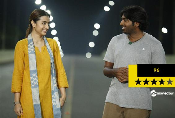 96 Review - Superlative performance from the lead ...