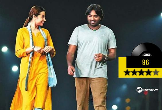 96 Songs - Music Review: A piece of art that calms you in traffic of life