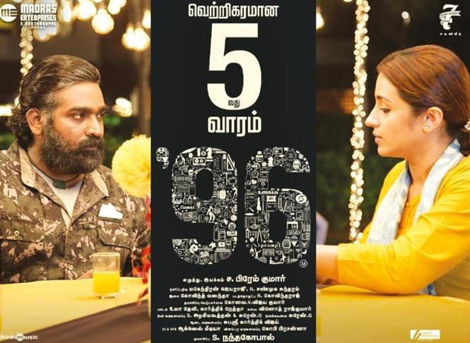 96 Television Premiere: Vijay Sethupathi's film witnesses drop in footfalls, Trisha and fans express disappointment