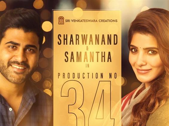 News Image - 96 Telugu Remake gets Govind Vasantha, Makers in search of young Sharwanand! image