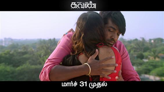 A scene released from Vijay Sethupathi starrer Kav...
