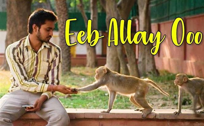 A Short take on Eeb Allay Ooo