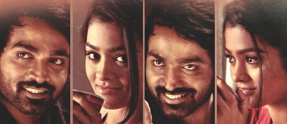 A sneak peek from Vijay Sethupathi's Puriyaatha Pu...