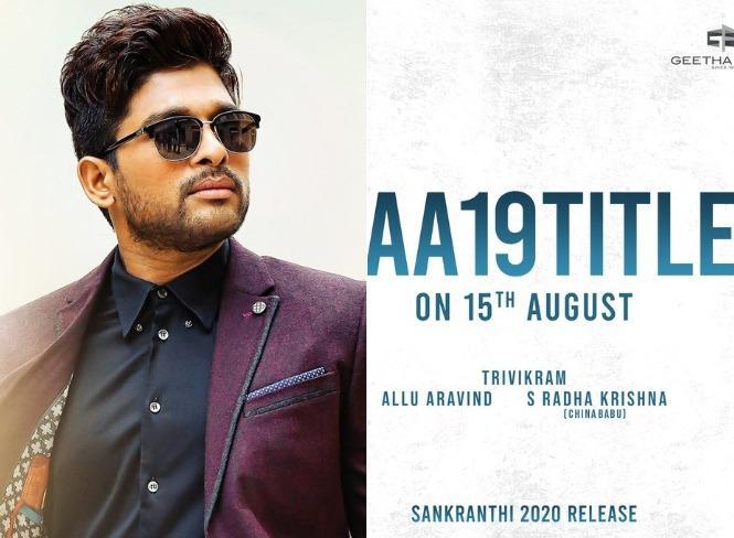AA19: Allu Arjun - Trivikram films titled to be revealed on this