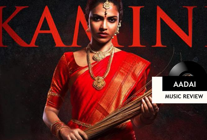Aadai Music Review - An Interesting Indie Detour! Tamil
