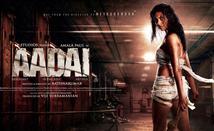 Aadai Image