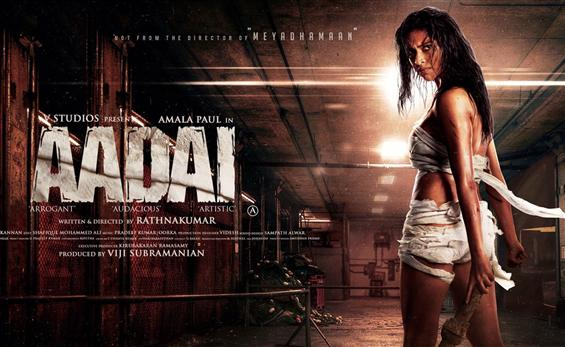 Aadai Review - An Arrival of a Filmmaker & an Actr...