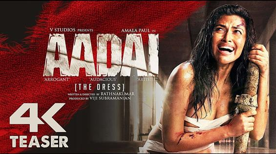 Aadai Teaser: Amala Paul makes a bold appearance i...