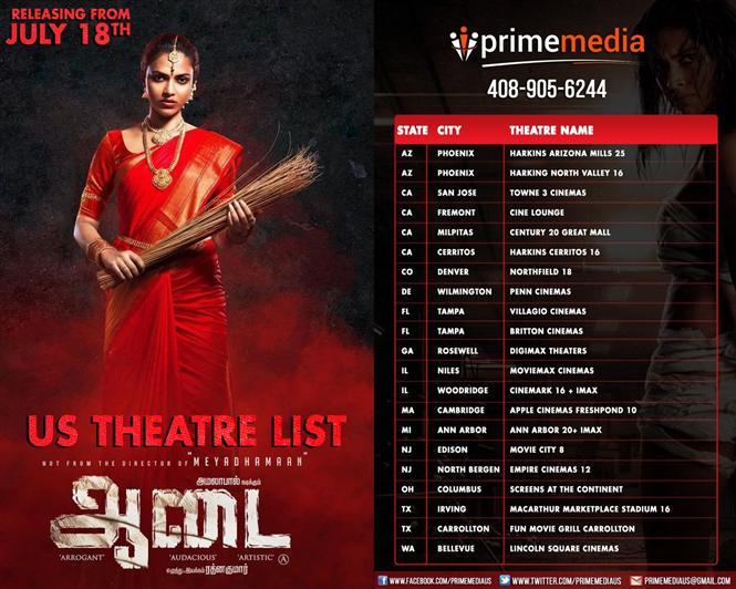 Aadai USA Theaters list