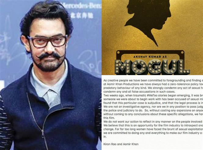 Aamir Khan supports #Metoo movement, backs out from producing Mogul and here's why
