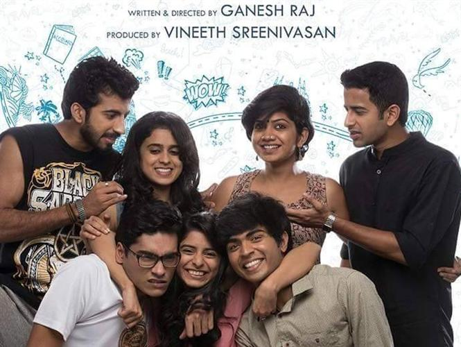 Aanandam Review - As pleasant as it gets