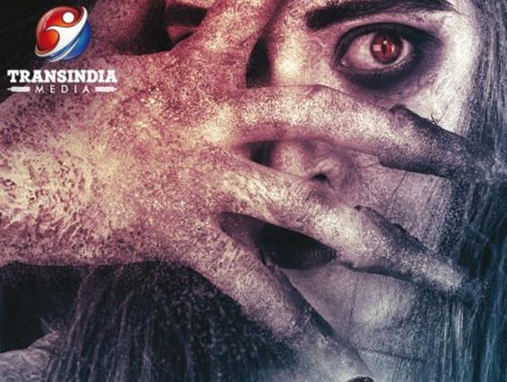 Aari Nagesh Thiraiyarangam Trailer Ashna Zaveri