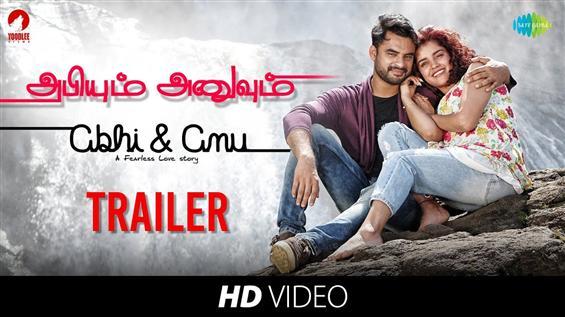 Abhiyum Anuvum Trailer starring Tovino Thomas, Pia...