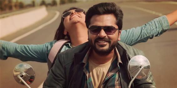 Achcham Yenbadhu Madamaiyada Box Office Report