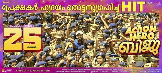 Action Hero Biju completes 25 days