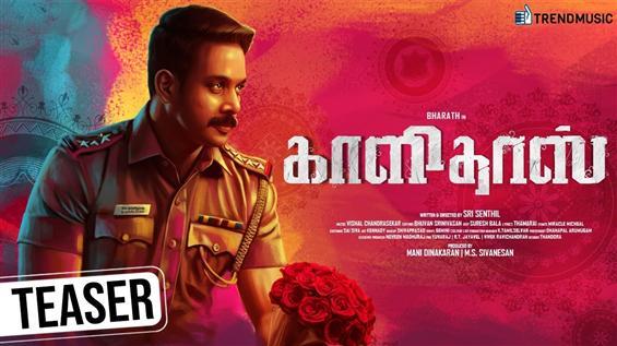 Actor Bharath's Kaalidas Teaser