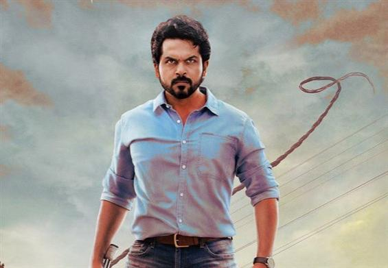 Actor karthi's Sulthan First Look!