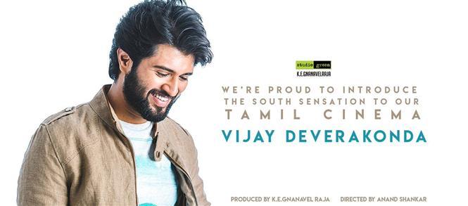 Nadigaiyar Thilagam Is Based On Gossip And Reality Is: Actor Vijay Devarakonda Enters Tamil Films! Tamil Movie