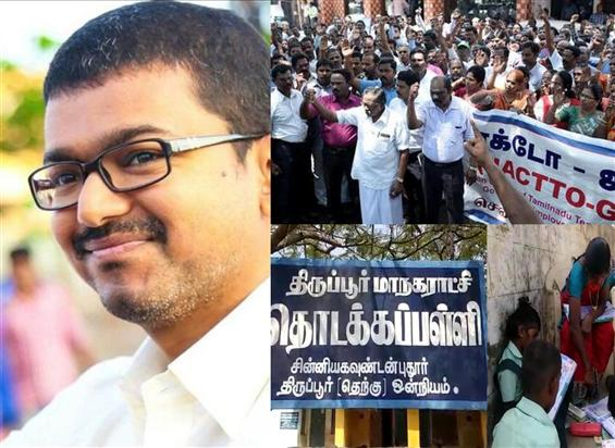 Actor Vijay's fans step in for students amidst the JACTTO-GEO strike!