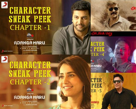 Adanga Maru Characters introduced through Video Sn...