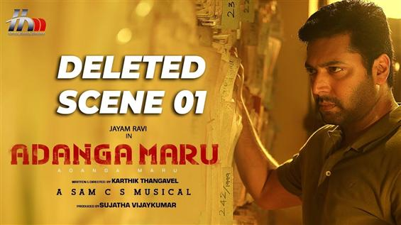 Adanga Maru Deleted Scene takes a major dig against Police Officials!