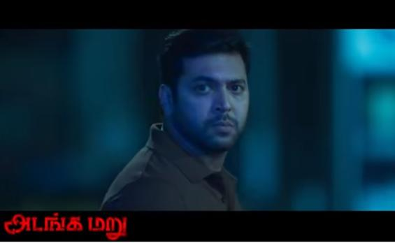 News Image - Adanga Maru Sneak Peek promises of an action-packed thriller from Jayam Ravi! image