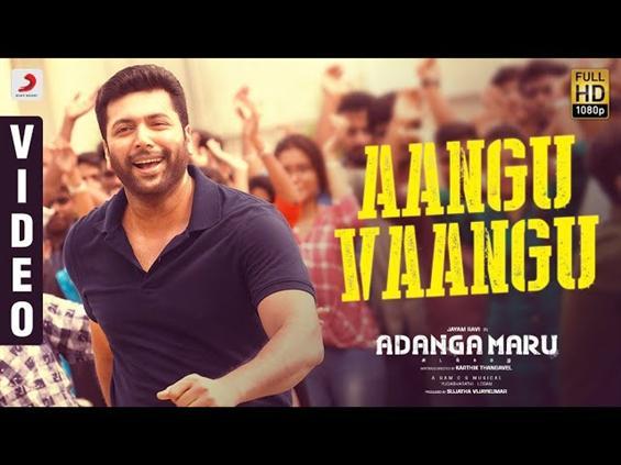 Adanga Maru Video Songs - Aangu Vaangu feat. Jayam Ravi