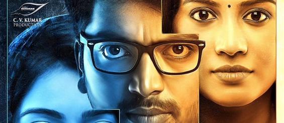 Adhe Kangal - Official Trailer
