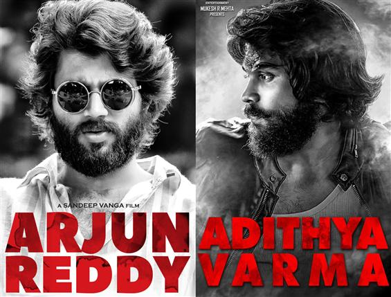 Adithya Varma is the new title of Arjun Reddy Tami...