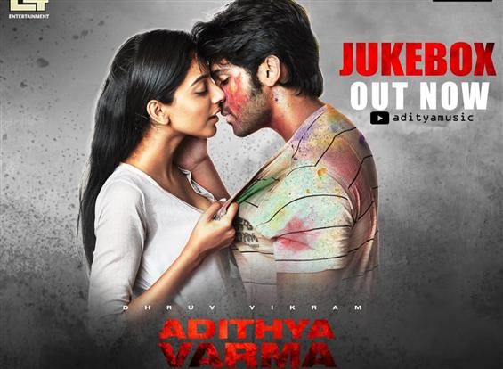 Adithya Varma Songs Jukebox