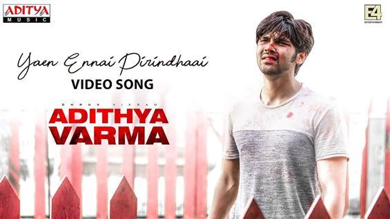 Adithya Varma Yaen Ennai Pirindhaai Video Song