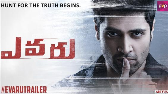Adivi Sesh's Evaru trailer is edgy and gripping