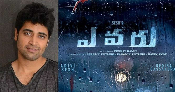 Adivi Sesh's next titled Evaru, to release in August