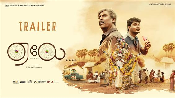 Aelay: Halitha Shameem's next starring Samuthirakani has a trailer release!