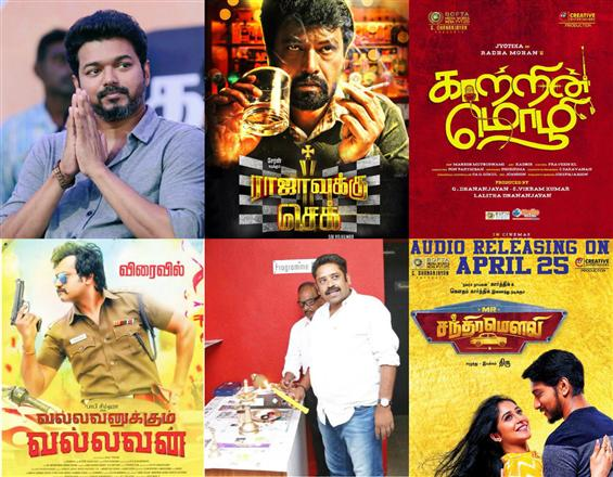 After 7 weeks of TFPC Strike, Kollywood is back on track!