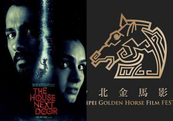 After Baahubali, Siddharth's The House Next Door t...