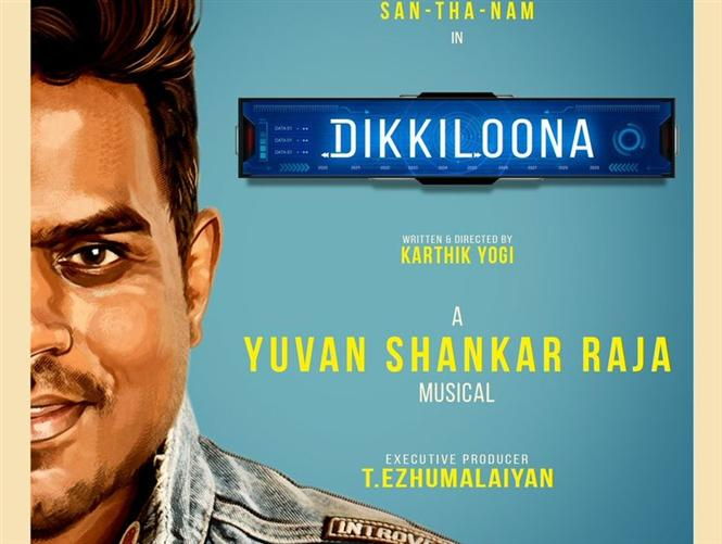 After Harbhajan Singh, Yuvan comes on board for Dikkiloona