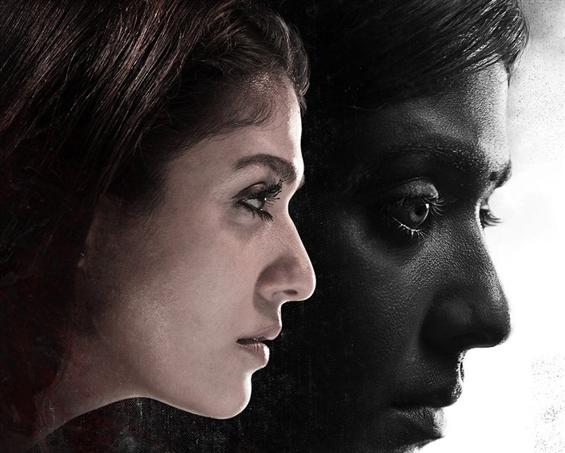 Airaa: First Look Released for Nayanthara 63!
