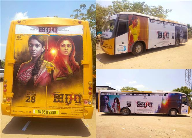 Airaa on Wheels: Customized Bus for Nayanthara's upcoming film!