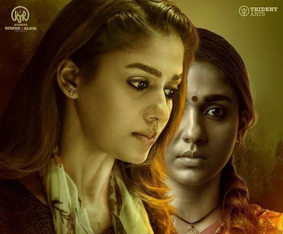 Airaa Video Songs: Megathoodham out now!