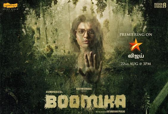 Aishwarya Rajesh announces Boomika release date! F...