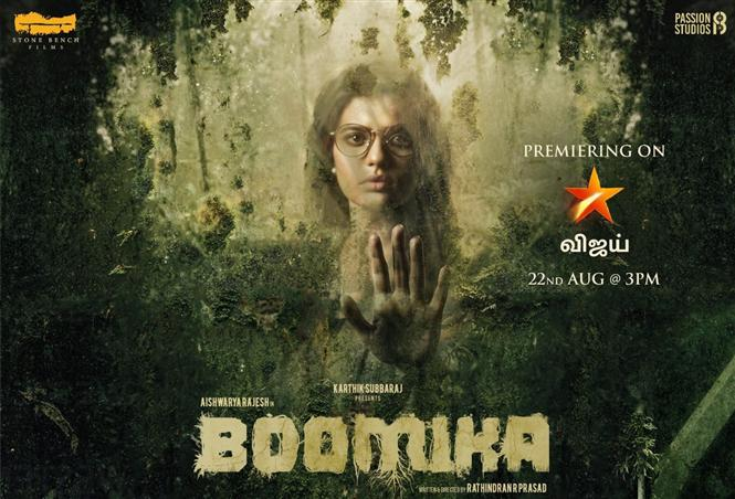 Aishwarya Rajesh announces Boomika release date! Film to premiere on Vijay TV!