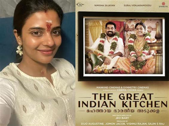 Aishwarya Rajesh starrer The Great Indian Kitchen ...