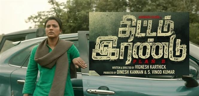Aishwarya Rajesh's Thittam Irandu has a musical trailer release!