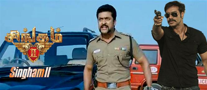Ajay Devgan to release Singam 2 audio Tamil Movie, Music ...