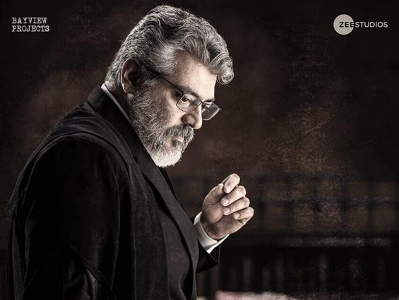 Ajith's Nerkonda Paarvai to release before August ...