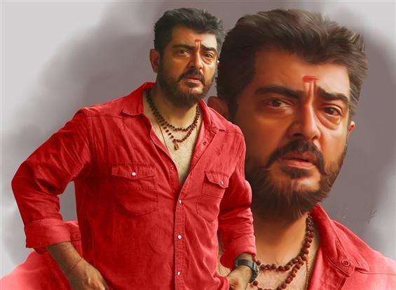 Ajith's Viswasam to have a 3D Motion Poster releas...