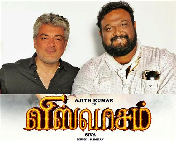 Ajith's Viswasam wraps shooting
