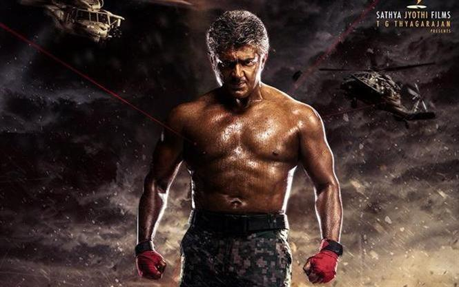 Ajith's Vivegam is not releasing for Ramzan
