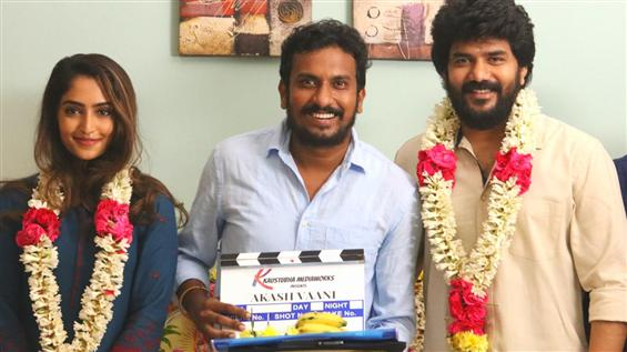 Akashvaani starring Kavin, Reba Monica John begins...